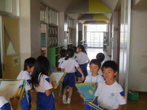 学校探検①